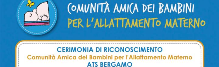 Maggio 2017: Cerimonia Comunità Amica dei Bambini a Bergamo